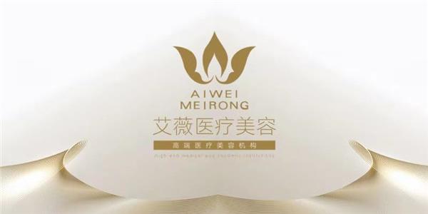 艾薇国际医疗美容带着4D仿真鼻技术参加福州秋季美博会图3